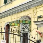 proprietà Bonito - ingresso